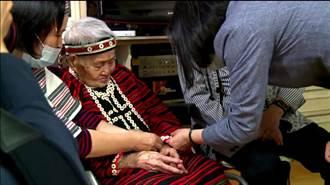 蔡英文拜訪文面傳統保存者 期待傳承原住民文化