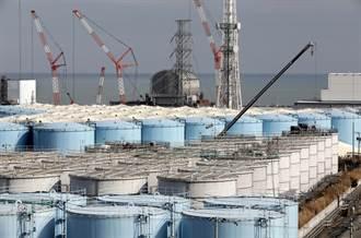 日福島縣外海捕獲魚隻輻射超標 已禁出貨