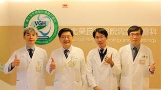 免疫療法搭配B肝藥物有效抗癌  北榮研究登國際知名癌症期刊