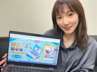 momo富邦媒3C開學季 筆電買氣月均增逾4成