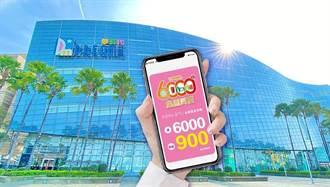 賀7-ELEVEN 6,000店開幕 夢時代回饋同慶