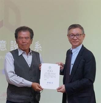 台灣製鞋公會 捐贈僑光科大製鞋實作設備