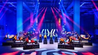 Gogoro VIVA MIX全新車系 不同車色各有專屬音效