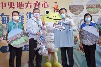 海廢環保衣「潯寶衣」問市 台灣要建立認證制