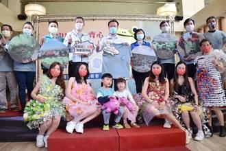 海废环保衣「浔宝衣」问市 台湾要建立认证制
