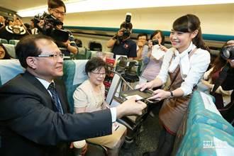 高鐵、台鐵、郵局禁食規定 3/2起放寬  自由座恢復