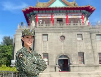 23歲女少尉神似泱泱 網暴動:我要去金門