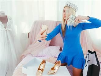 太想當貴婦 小三刺破保險套懷孕 意外揭富豪真實身分崩潰