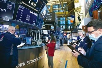 商品、債息續揚 歐美股市嚇跌