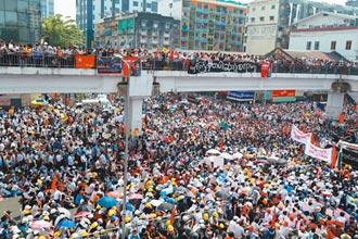 緬甸民眾發起22222全國大罷工