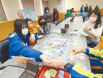 玩桌遊學英語 桃學童超驚豔