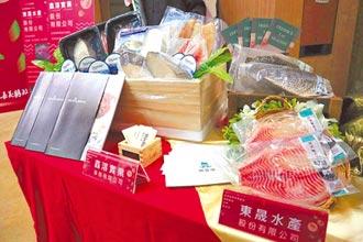取得認證 台灣鯛進軍國際