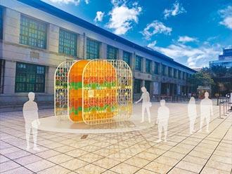 大麥克藝術展 上傳合照送漢堡