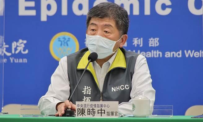衛福部長陳時中。(圖片來源/中央流行疫情指揮中心提供)