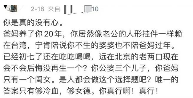 陸網友痛罵劉詩詩。(圖/微博)