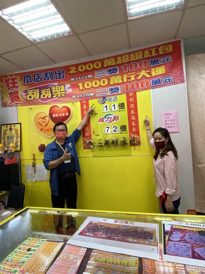 台北市大同區的「金三角彩券行」,大年初四於12小時內連開兩個百萬刮刮樂大獎,輪流顧店的陳小姐(右)與先生(左)直呼好幸運。(洪凱音攝影)