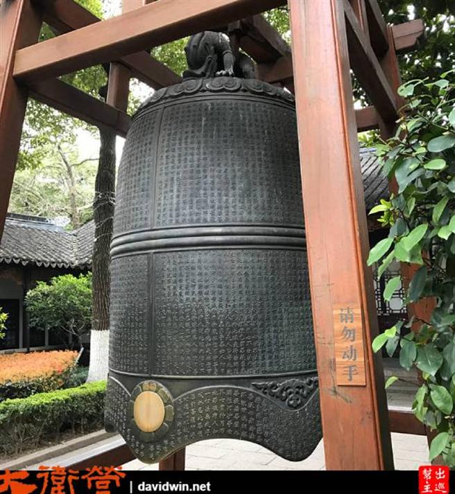 日本人贈送的銅鐘。(作者提供)