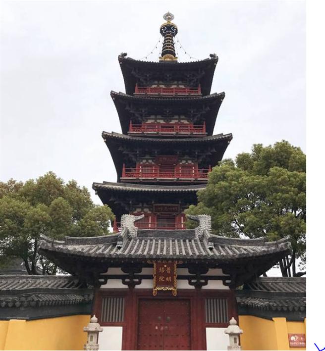 寒山寺初名妙利普明塔院。(作者提供)