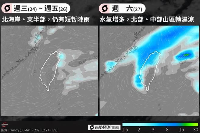 粉專「台灣颱風論壇|天氣特急」表示,<b><a href=