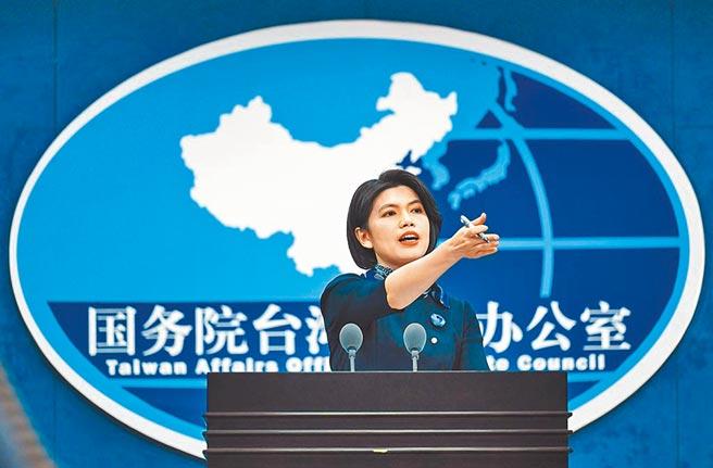 大陸國台辦發言人朱鳳蓮曾在去年12月16日的例行新聞發布會上,藉機釋出「大陸何時推出《國家統一法》」的風向球。(新華社資料照片)