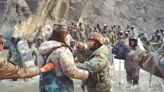 中印邊境2020年6月爆發兩國守軍人員肢體衝突,大陸稱有4名解放軍官兵死亡。(大陸官方公布影片)