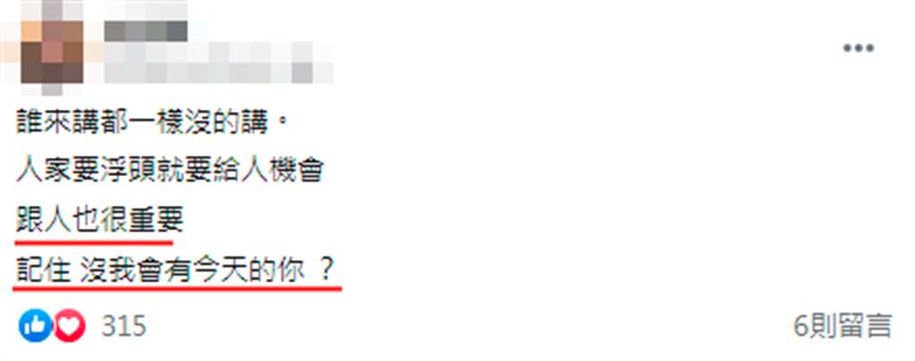 「蝦米」蔡秉逸早在7日就在臉書發文說,「若再繼續,一個都跑不掉」,甚至分享「十大槍擊要犯劉煥榮槍殺老大」紀錄片,殺機疑似有跡可循。(圖/翻攝臉書)