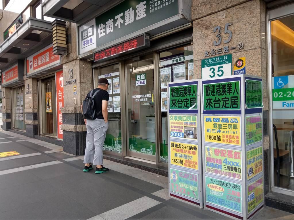 港澳人士來台人數連年升高,其中尤以香港人士最多,機捷沿線區域常見仲介業者歡迎港澳民眾置產。(葉思含攝)
