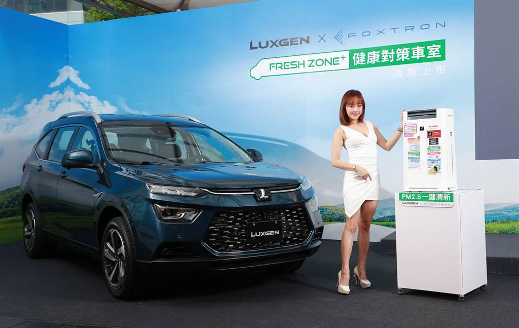 三月份起入主納智捷全車系,可享有SHARP AIoT智慧空氣清淨機(售價:17,900元),有效抑制浮游型新型冠狀病毒。