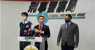 傳奇女雞頭5/政府高層震怒斥「國恥」 跨國賣淫恐毀美對台免簽