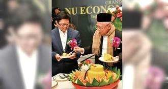 神秘買辦揭密2/身兼多家公司董座 他「代表台灣」與印尼談石化投資