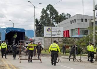厄瓜多3監獄暴動 至少62囚喪命