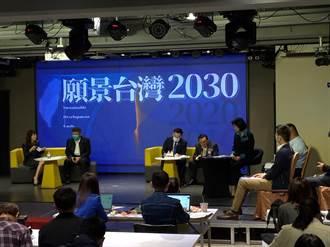 【藍白競合】 國民黨願景臺灣論壇 江啟臣、柯文哲無特別互動