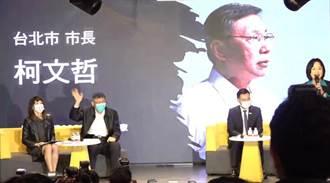 【藍白競合】台中黑派大老說話了 怒轟藍白合作:只會被民眾黨綁架