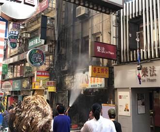 北市南陽街大火狂燒竄黑煙 消防緊急救援中