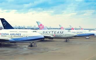 向747空中女王告別 「后翼」重新起飛