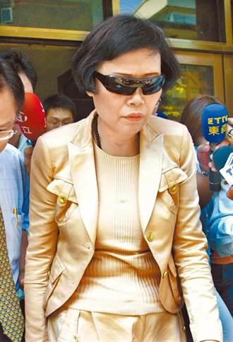 涉機要費案貴婦團長判囚4年 最高法院撤銷發回更審