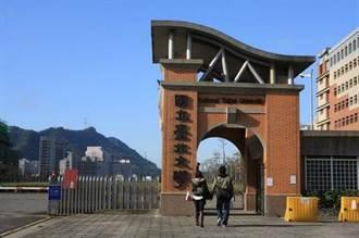 培養雙專長 台北大學今年入學新生都要修跨領域學程
