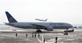 波音777發動機事故 FAA:積極調查中