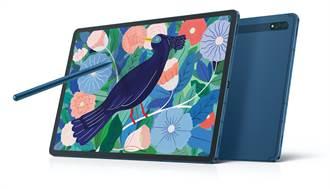 三星Galaxy Tab S7|S7+  Wi-Fi版星雾蓝新色登场 教育方案入手更省