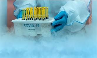 新冠疫苗一剂就有效?辉瑞:改良疫苗配方 不用冰存零下80度