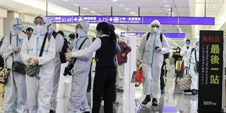 重啟邊境!恢復外國人士入境申請