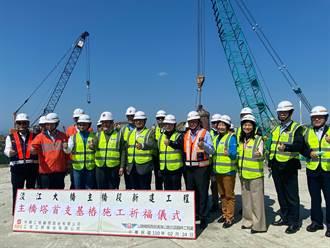 林佳龍4訪淡江大橋 主橋塔今首支基樁打設 力拚2024年完工