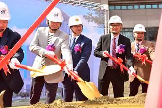 慧榮科技建竹北總部 預計2024年啟用