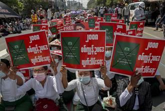 緬甸反政變示威再擴大 印尼宣布外長取消訪問