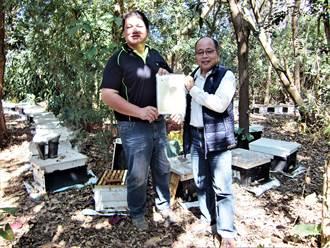 全國首班 楠西蜂業產銷第3班通過產銷履歷驗證