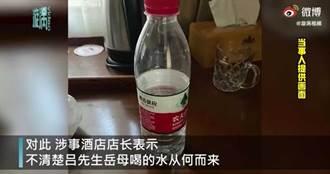 度假酒店礦泉水「味道超刺鼻」!老婦喝一口送醫洗胃