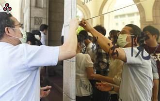 幫色法官發言 陳志祥遭處分書面告誡 提訴訟遭駁回確定