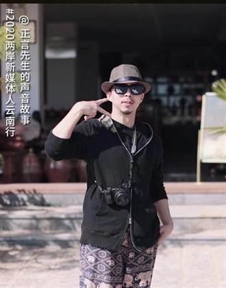 台灣人在大陸》從「台商二代」到「負二代」到「創一代」