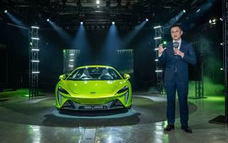 McLaren Artura全球首發在台灣 首款非限量油電超跑1280萬元起上市
