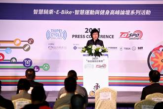 TAIPEI CYCLE自行車展半年後實體登場 3月線上展先開鑼